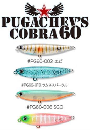 ima pugachev's cobra 60