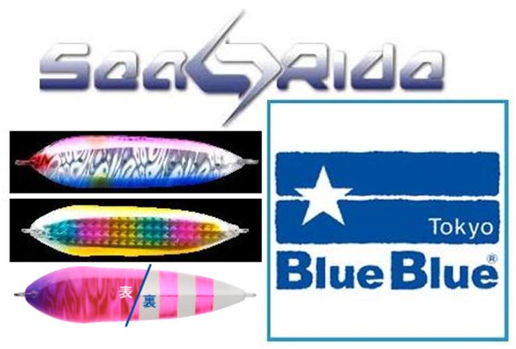 blue blue searide