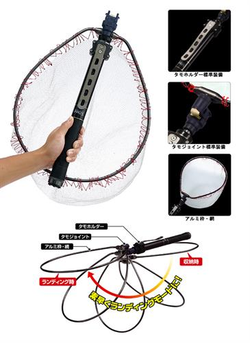PROX All in one - Fishing net