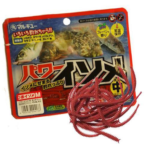 Marukyu Power Isome L - תולעי סיליקון!