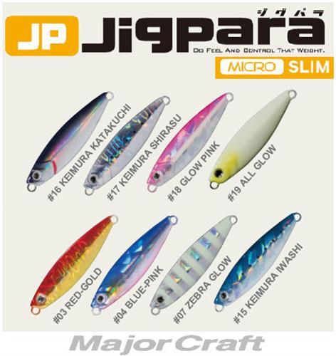 jigpara micro slim 10g