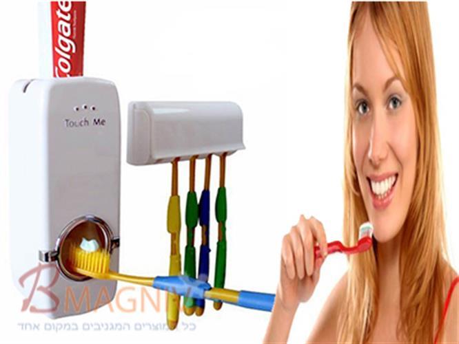 דיספנסר למשחת שיניים