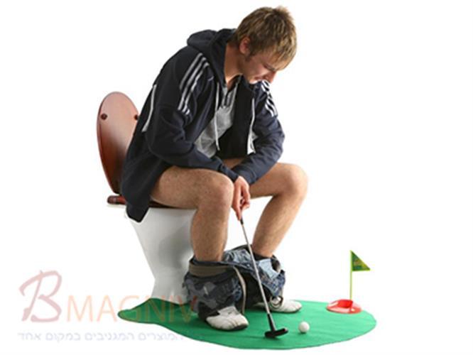 גולף לשירותים