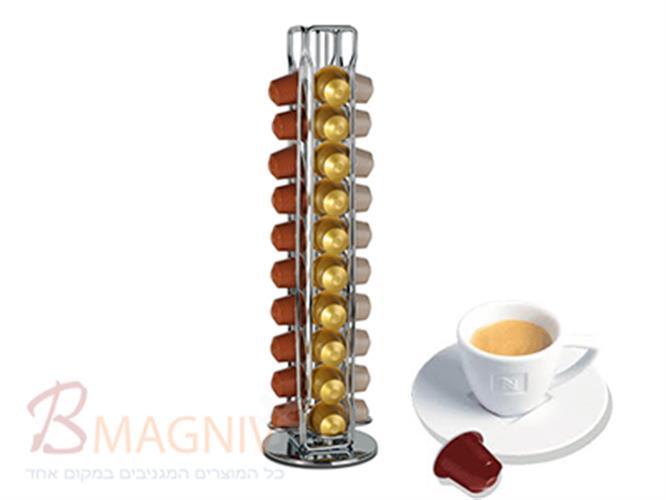 מעמד 40 קפסולות של נספרסו Nespresso