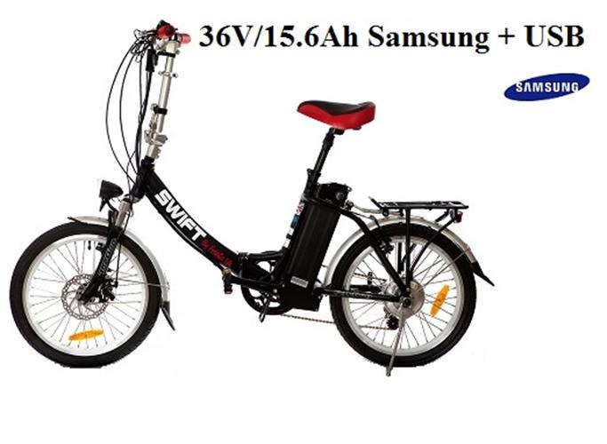 SWIFT FREEGO 15.6Ah Samsung