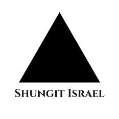 שונגית ישראל - Shungit Israel